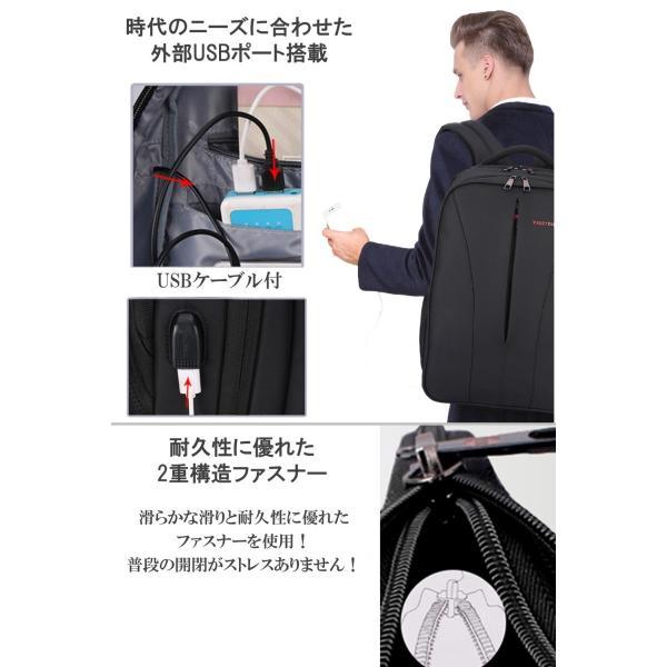 PC収納 大容量 リュック PC収納 防水 ビジネスリュックサック USBポート付|smile701|06