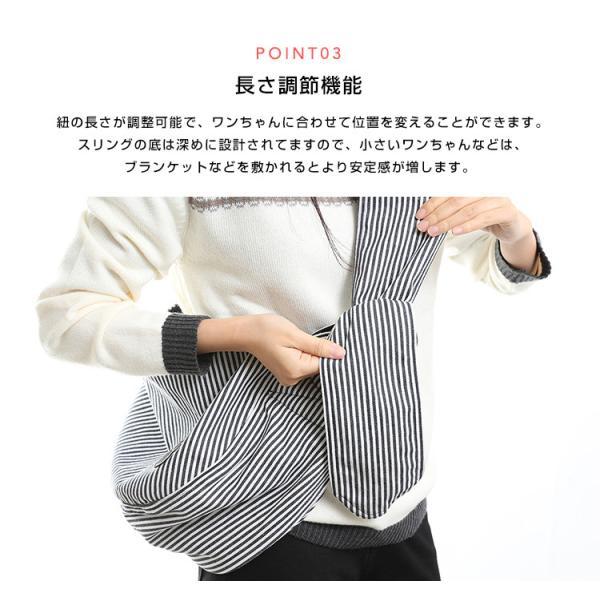 オリジナル ペットスリング ペットバッグ ペットバック 抱っこ紐 だっこひも|smile701|06