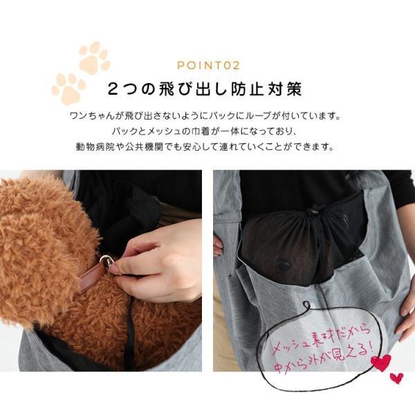 送料無料  新ペットスリングバッグ 犬  抱っこ紐 小型犬 中型犬  メッシュ 10kg耐久性 ペット スリング ペットバッグ(長さ調整可能)|smile701|05