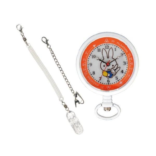ナースウォッチミッフィー2WAYウォッチ(蓄光)オレンジST-CMF0002かわいいキャラクターナース時計クリップ時計看護師懐中