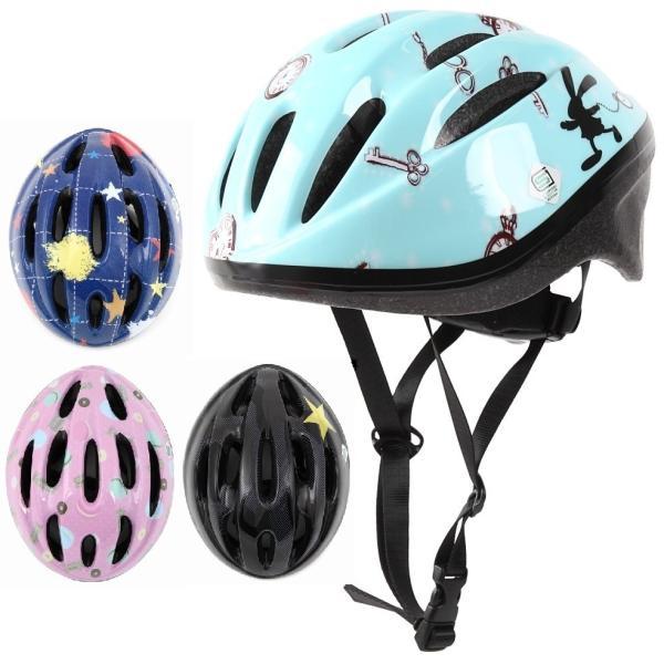 キッズヘルメットOMV-10Mサイズ52-56cm子供用自転車小学生SGマーク