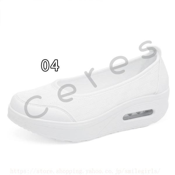 スニーカー レディース ローカット バレエシューズ 靴 運動靴 フラットシューズ メッシュ素材 通気性 クッション性 旅行 街歩き ポイント消化|smilegirls|05