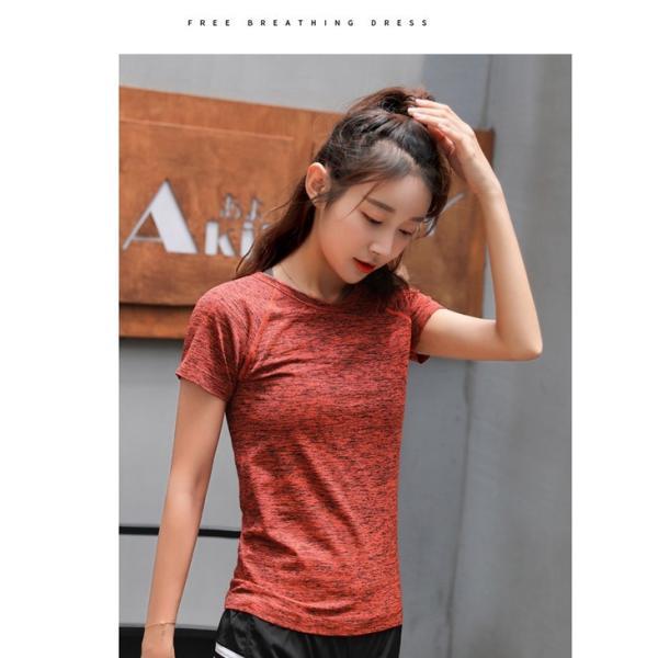 スポーツウェア レディース 速乾シャツ Tシャツ ヨガ マラソン ジム フィットネス|smilegirls|11