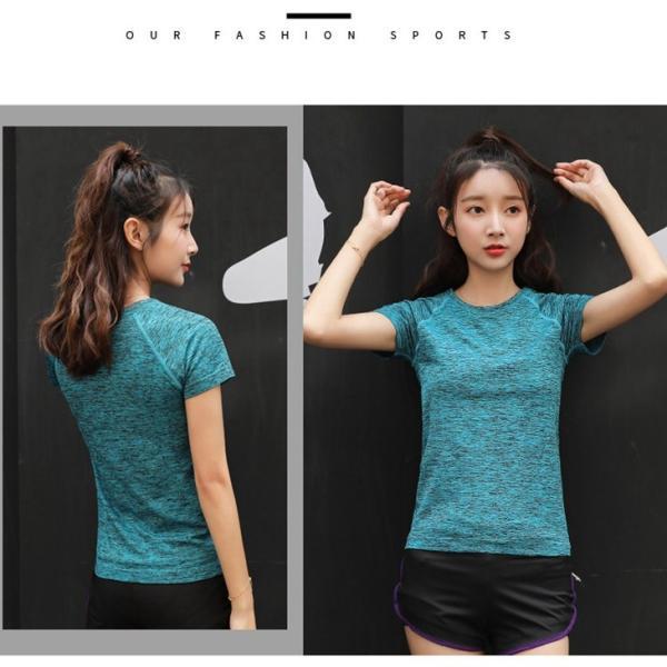 スポーツウェア レディース 速乾シャツ Tシャツ ヨガ マラソン ジム フィットネス|smilegirls|14