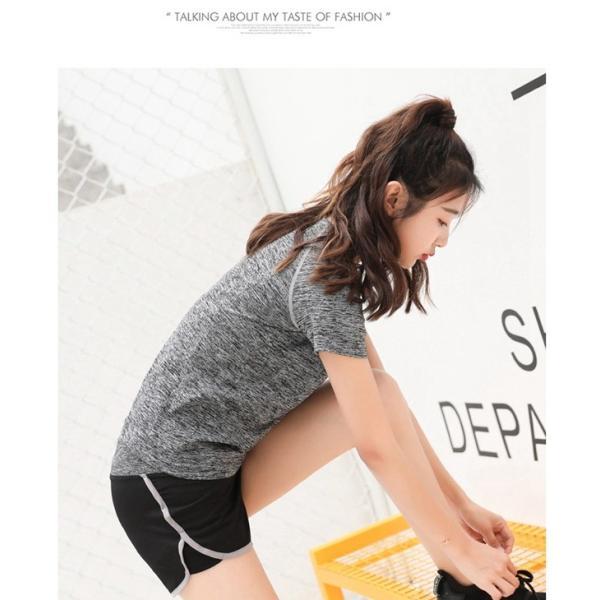 スポーツウェア レディース 速乾シャツ Tシャツ ヨガ マラソン ジム フィットネス|smilegirls|05