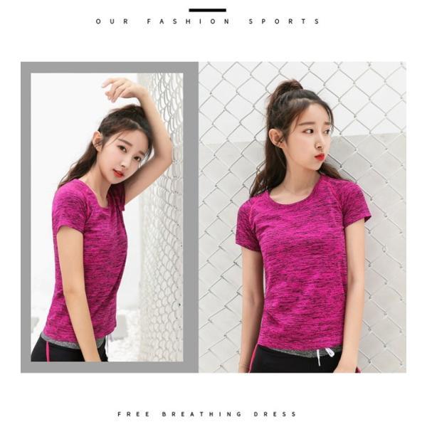 スポーツウェア レディース 速乾シャツ Tシャツ ヨガ マラソン ジム フィットネス|smilegirls|07