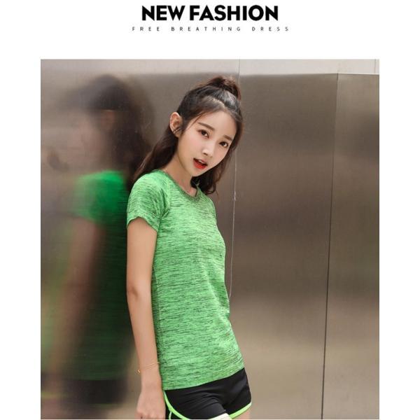 スポーツウェア レディース 速乾シャツ Tシャツ ヨガ マラソン ジム フィットネス|smilegirls|09