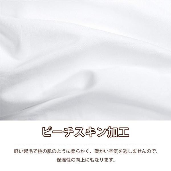 EchoAMZ 掛け布団 シングル 掛けふとん 増量タイプ 中綿1.9kg 総重量2.5kg 洗える 冬用布団 暖かい 柔らかな肌触り 抗菌防臭 15|smilehometen|05