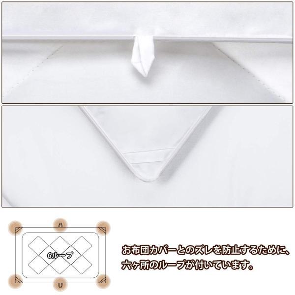EchoAMZ 掛け布団 シングル 掛けふとん 増量タイプ 中綿1.9kg 総重量2.5kg 洗える 冬用布団 暖かい 柔らかな肌触り 抗菌防臭 15|smilehometen|06