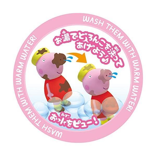 Peppa Pig どろんこ洗おう♪ペッパとジョージ|smilehometen|03