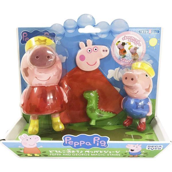 Peppa Pig どろんこ洗おう♪ペッパとジョージ|smilehometen|04