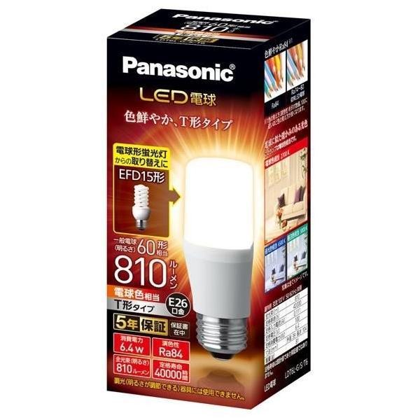 LED電球 パナソニック 口金直径26mm 電球60W形相当 電球色相当(6.4W) 一般電球・T形タイプ 密閉器具対応 LDT6L-G/S/T6 (LDT6LGST6)