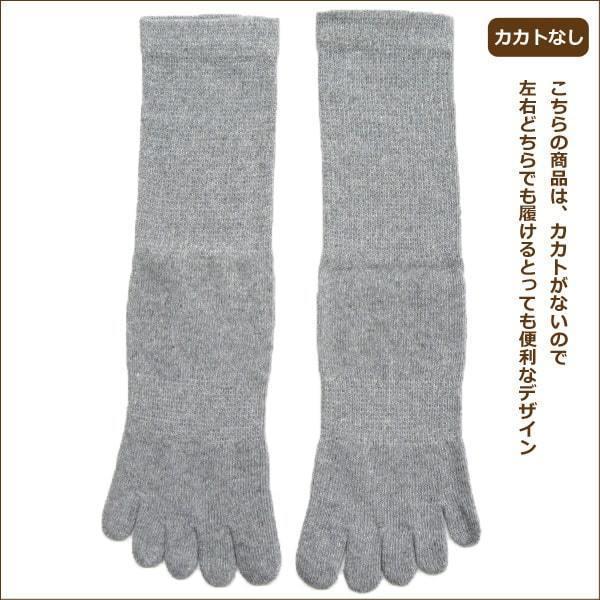 5本指 ソックス メンズ 5足組 25〜28cm set0150 紳士 健康 靴下 セット|smilemako|03