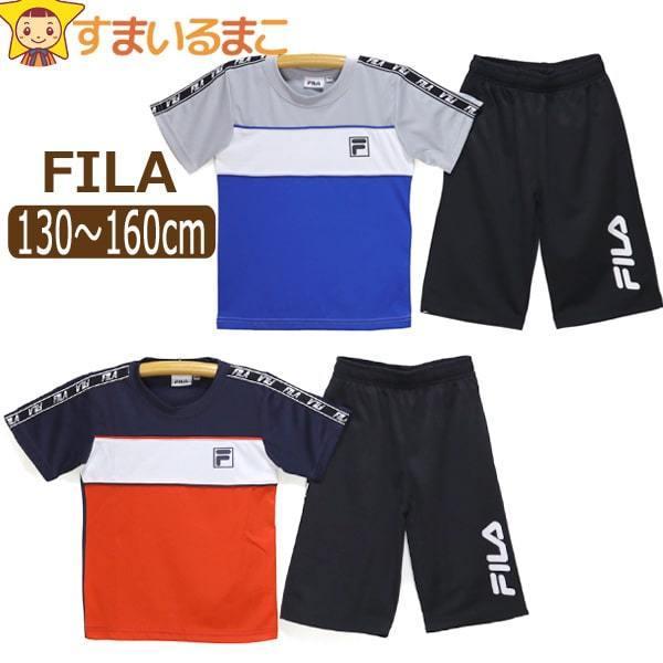 FILA半袖Tシャツハーフパンツジャージ上下セット130cm140cm150cm160cm07シルバーグレー45ネイビーD231