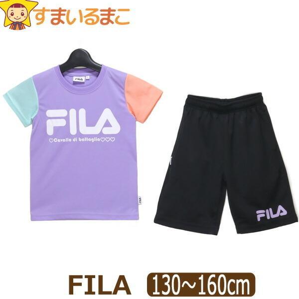女の子FILA吸汗速乾半袖Tシャツハーフパンツジャージ上下セット130cm140cm150cm160cm26ラベンダーJ2312