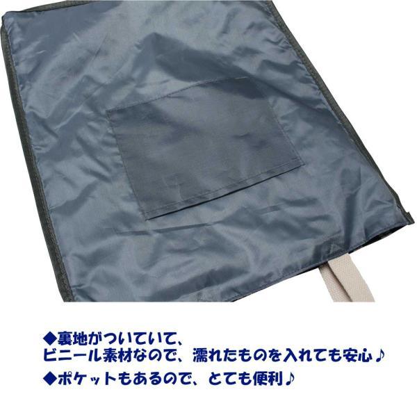 送料無料 トートバッグ ブルー キャンバスバッグ 布バッグ ショッピングバッグ エコバッグ|smileme|05
