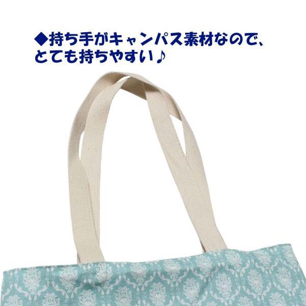 送料無料 トートバッグ ブルー キャンバスバッグ 布バッグ ショッピングバッグ エコバッグ|smileme|06