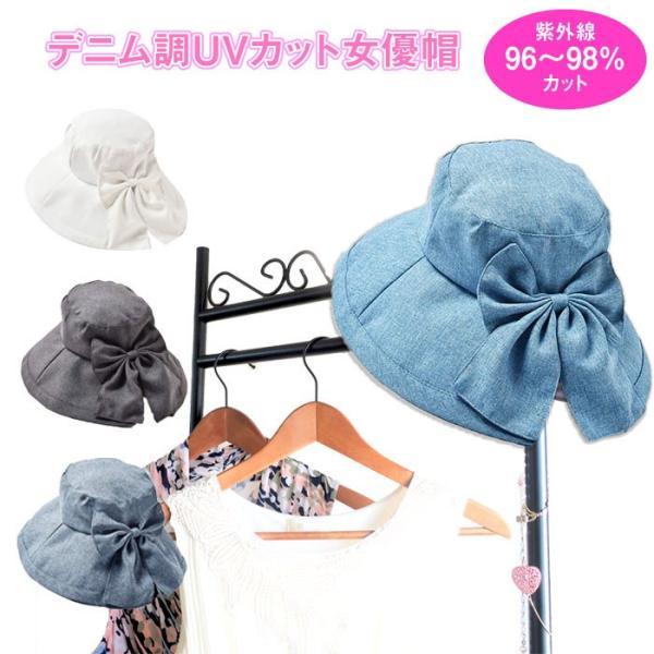帽子 レディース 夏 つば広 大きいサイズ 折りたたみ 紫外線 96% 98% UV 女優帽 登山 アウトドア コンパクト smileme