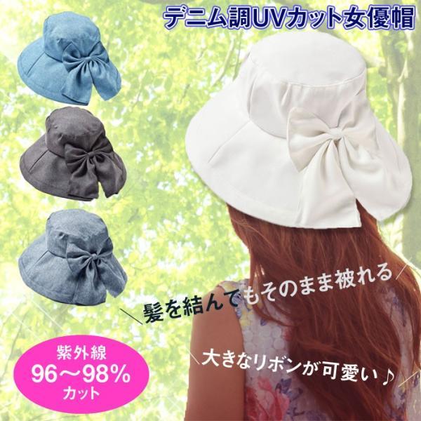 帽子 レディース 夏 つば広 大きいサイズ 折りたたみ 紫外線 96% 98% UV 女優帽 登山 アウトドア コンパクト smileme 02