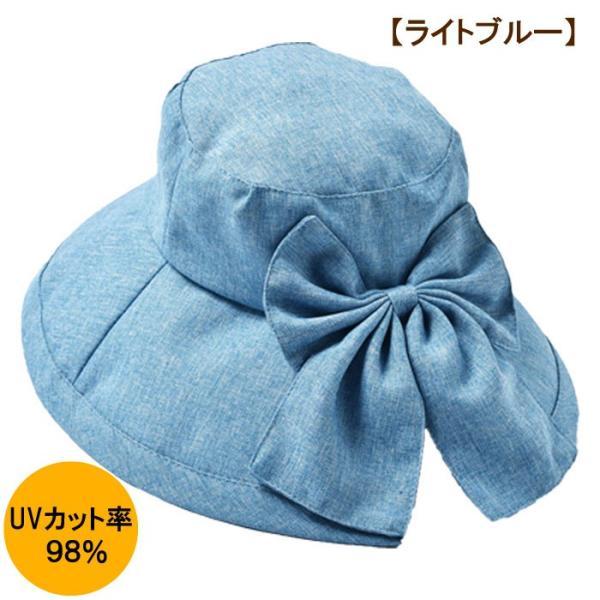 帽子 レディース 夏 つば広 大きいサイズ 折りたたみ 紫外線 96% 98% UV 女優帽 登山 アウトドア コンパクト smileme 09