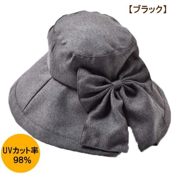 帽子 レディース 夏 つば広 大きいサイズ 折りたたみ 紫外線 96% 98% UV 女優帽 登山 アウトドア コンパクト smileme 10