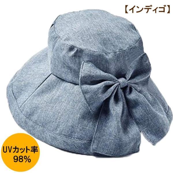 帽子 レディース 夏 つば広 大きいサイズ 折りたたみ 紫外線 96% 98% UV 女優帽 登山 アウトドア コンパクト smileme 11