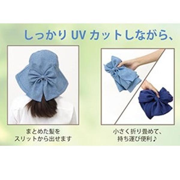 帽子 レディース 夏 つば広 大きいサイズ 折りたたみ 紫外線 96% 98% UV 女優帽 登山 アウトドア コンパクト smileme 05