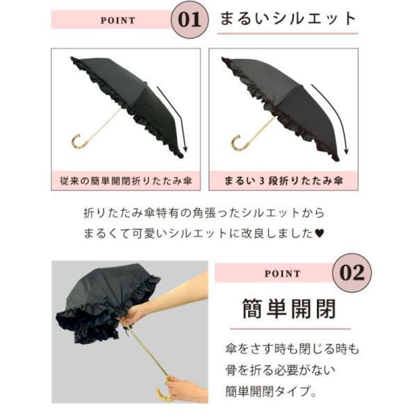 日傘 完全遮光 100% 折りたたみ 遮光 スター フリル 無地 ピンクトリック pink trick ブラック ネイビー シンプル おしゃれ おすすめ|smileme|13