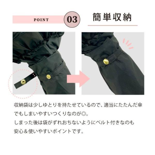 日傘 完全遮光 100% 折りたたみ 遮光 スター フリル 無地 ピンクトリック pink trick ブラック ネイビー シンプル おしゃれ おすすめ|smileme|14