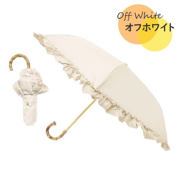 日傘 完全遮光 100% 折りたたみ 遮光 スター フリル 無地 ピンクトリック pink trick ブラック ネイビー シンプル おしゃれ おすすめ|smileme|17