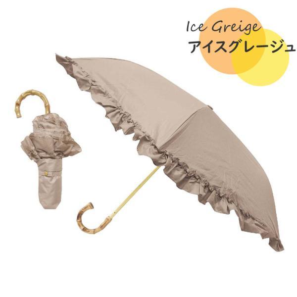 日傘 完全遮光 100% 折りたたみ 遮光 スター フリル 無地 ピンクトリック pink trick ブラック ネイビー シンプル おしゃれ おすすめ|smileme|18