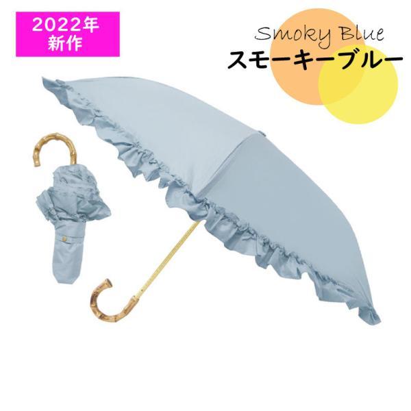 日傘 完全遮光 100% 折りたたみ 遮光 スター フリル 無地 ピンクトリック pink trick ブラック ネイビー シンプル おしゃれ おすすめ|smileme|20