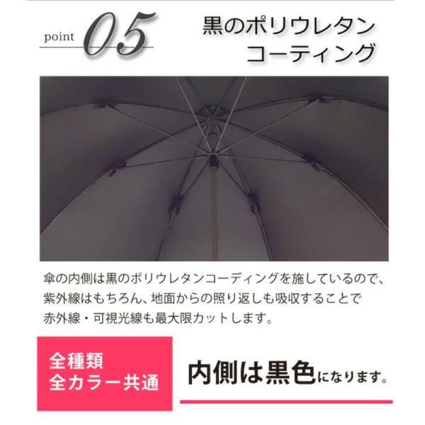 日傘 完全遮光 100% 折りたたみ 遮光 スター フリル 無地 ピンクトリック pink trick ブラック ネイビー シンプル おしゃれ おすすめ|smileme|10