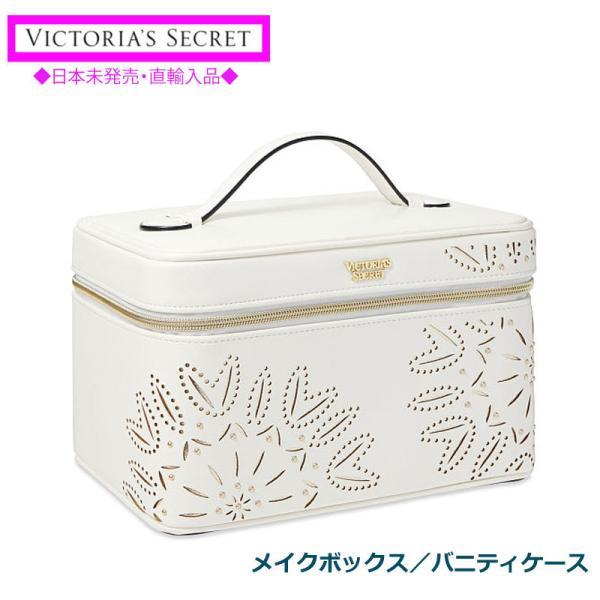 ポーチ ヴィクトリアシークレット Victoria's Secret バニティポーチ 化粧 シャイニー smileme