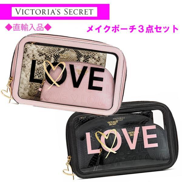 ポーチ トラベルポーチ 4点 セット ヴィクトリアシークレット Victoria's Secret 巾着袋 旅行 小分け 小物入れ smileme