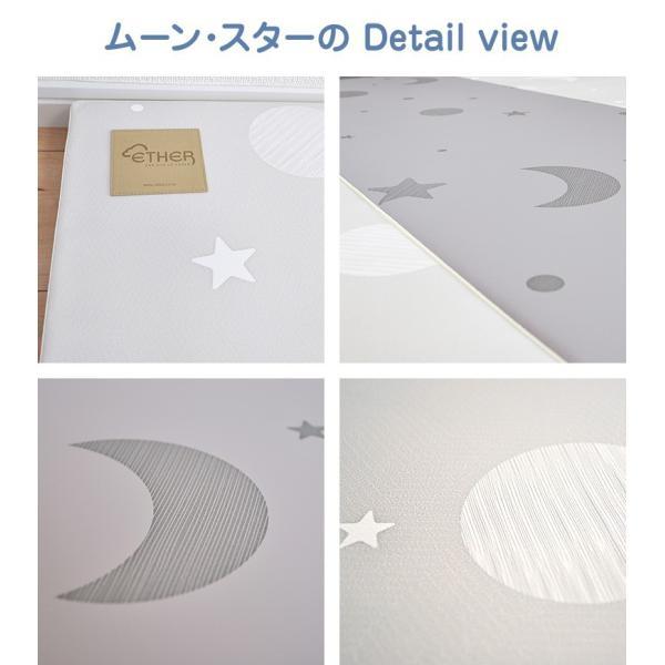 プレイマット 140×200×4cm 4段 ベビー おしゃれ 折りたたみ Caraz カラズ foldwide4basic-moon-star smileorchid 03