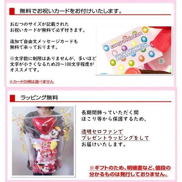 おむつケーキ スヌーピー ぬいぐるみ オムツケーキ 名入れ 出産祝い 内祝い 男 女|smilepoppop|15
