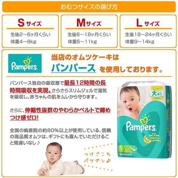 おむつケーキ ディズニー ミニーマウス 出産祝い バルーン オムツケーキ 男 女 ミッキー ミニー 名入れ|smilepoppop|09