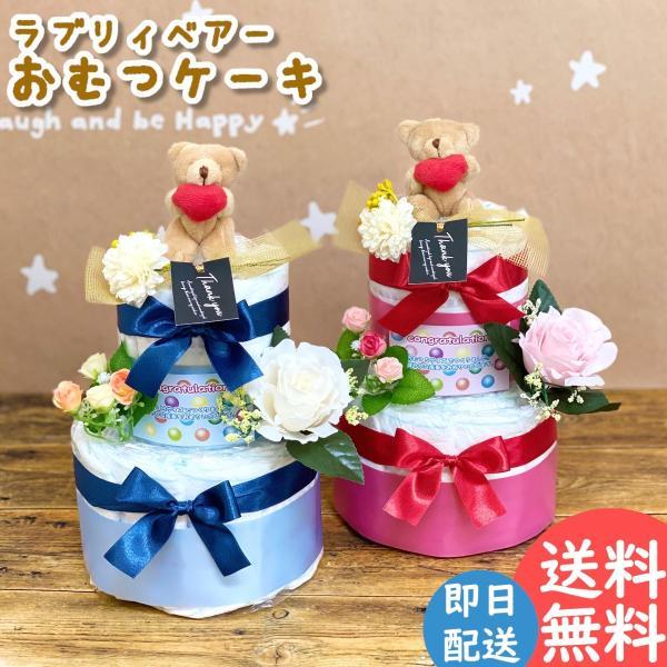 オムツケーキ シンプルおむつケーキ (中) オムツケーキ 出産祝い 内祝い お返し