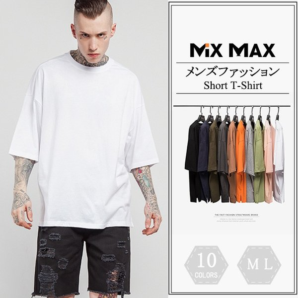 SALE セール Tシャツ 半袖 無地 メンズ レディース ティーシャツ ドライTシャツ 薄手 吸汗速乾 トレーニング スポーツ 大きいサイズ オーバーサイズ シンプル|smilepuraza