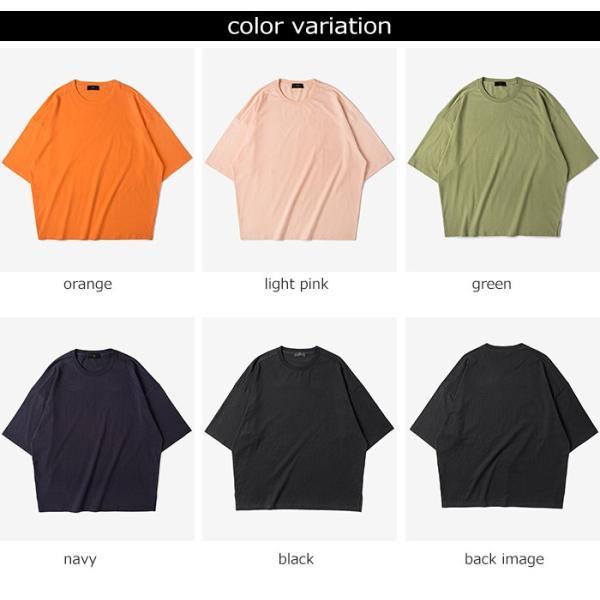 SALE セール Tシャツ 半袖 無地 メンズ レディース ティーシャツ ドライTシャツ 薄手 吸汗速乾 トレーニング スポーツ 大きいサイズ オーバーサイズ シンプル|smilepuraza|02