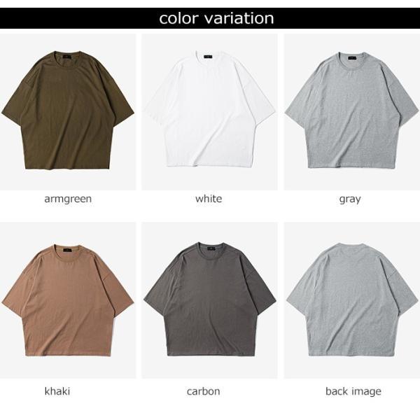 SALE セール Tシャツ 半袖 無地 メンズ レディース ティーシャツ ドライTシャツ 薄手 吸汗速乾 トレーニング スポーツ 大きいサイズ オーバーサイズ シンプル|smilepuraza|03