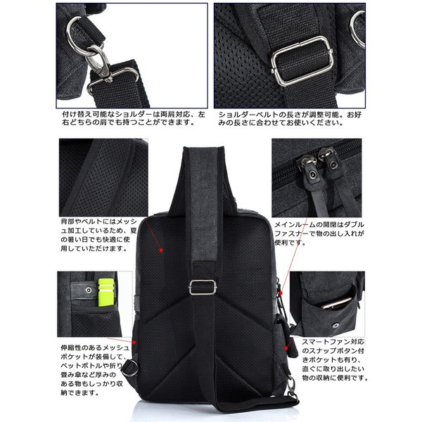 送料無料 ボディバッグ ショルダーバッグ ビッグ ウエストバッグ 斜め掛け ワンショルダー 大容量 メンズ 撥水 肩掛け 通勤 通学 大容量 a4 パソコン メンズ|smilepuraza|13