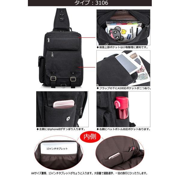 送料無料 ボディバッグ ショルダーバッグ ビッグ ウエストバッグ 斜め掛け ワンショルダー 大容量 メンズ 撥水 肩掛け 通勤 通学 大容量 a4 パソコン メンズ|smilepuraza|16