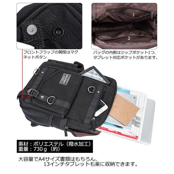 送料無料 ボディバッグ ショルダーバッグ ビッグ ウエストバッグ 斜め掛け ワンショルダー 大容量 メンズ 撥水 肩掛け 通勤 通学 大容量 a4 パソコン メンズ|smilepuraza|06