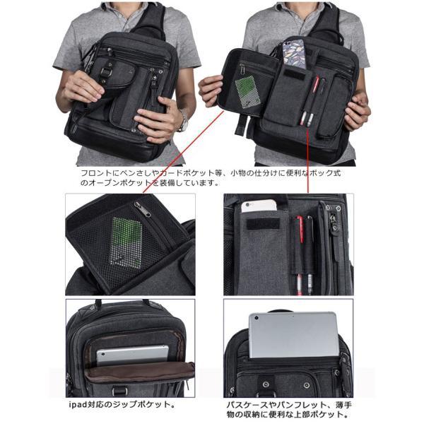 送料無料 ボディバッグ ショルダーバッグ ビッグ ウエストバッグ 斜め掛け ワンショルダー 大容量 メンズ 撥水 肩掛け 通勤 通学 大容量 a4 パソコン メンズ|smilepuraza|09