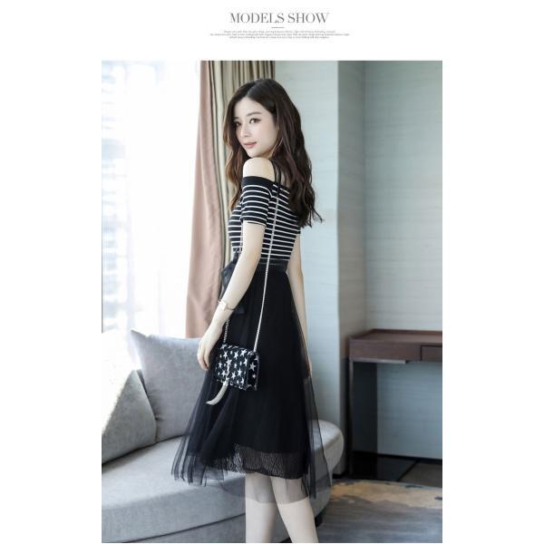b9dcda91ea8d1 ... パーティードレス 大きいサイズ 安い 可愛い 通販 袖あり フレアスカート|smilesmile| ...