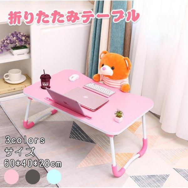 テーブル折りたたみテーブルサイドテーブルミニテーブルコンパクトデスクセンターテーブルベッド在宅ワーク食事勉強ゲーム