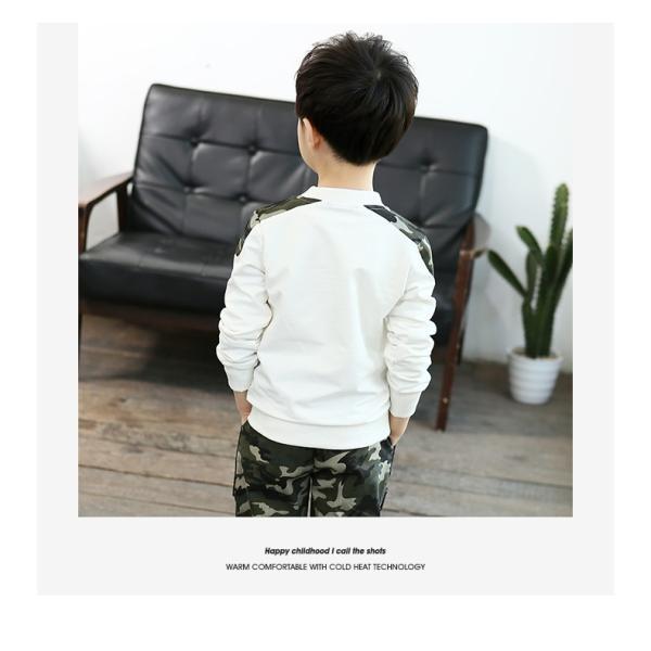 719459fc73c87b ... 子供服 男の子 上下セット 長袖 Tシャツ ロングパンツ スウェット ロンT 迷彩 キッズ カモフラ ...