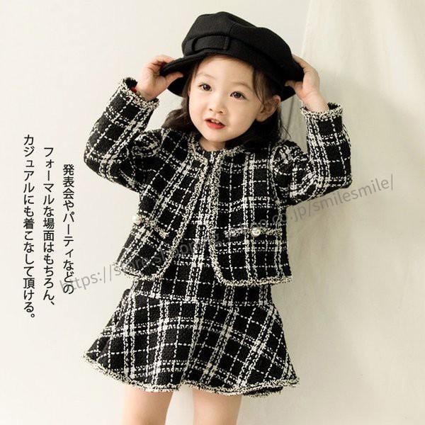 bd8a7654ea3f6 ... 子供服 ワンピース 女の子 スーツ フォーマル セットアップ 春 卒園式 入学式 入園式 卒業 ...